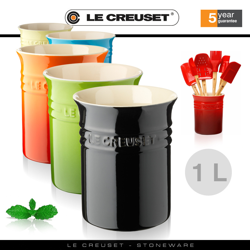 le creuset topf f r kochkellen 1 l k chenbeh lter. Black Bedroom Furniture Sets. Home Design Ideas