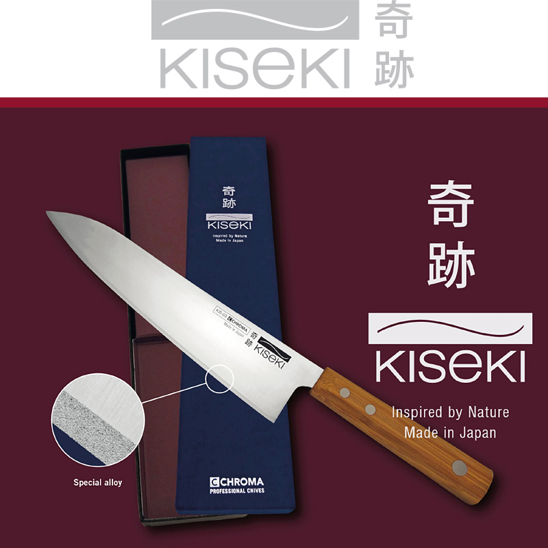 chroma kiseki gyuto 21 cm japanese chef 39 s knife cookfunky. Black Bedroom Furniture Sets. Home Design Ideas
