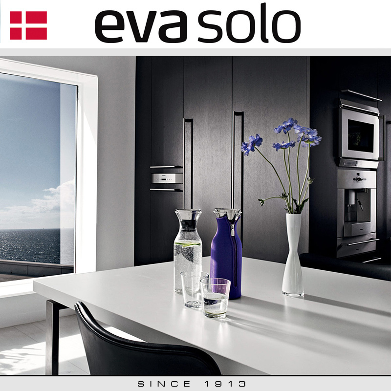 eva solo k hlschrankkaraffe 1l elepfant grey culinaris. Black Bedroom Furniture Sets. Home Design Ideas