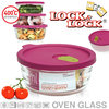 Lock & Lock - OVEN GLASS - pink