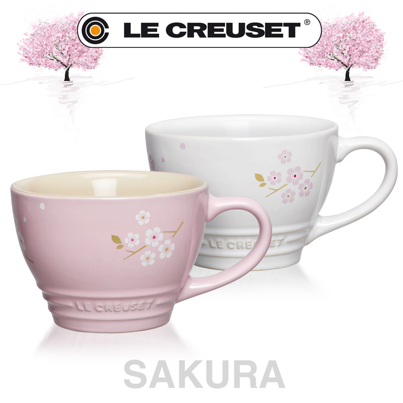 le creuset 2er set cappuccino tassen 400 ml sakura p w ch. Black Bedroom Furniture Sets. Home Design Ideas