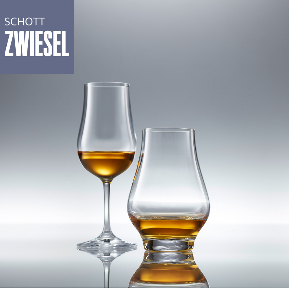 cookfunky schott zwiesel bar special whisky nosing glass. Black Bedroom Furniture Sets. Home Design Ideas