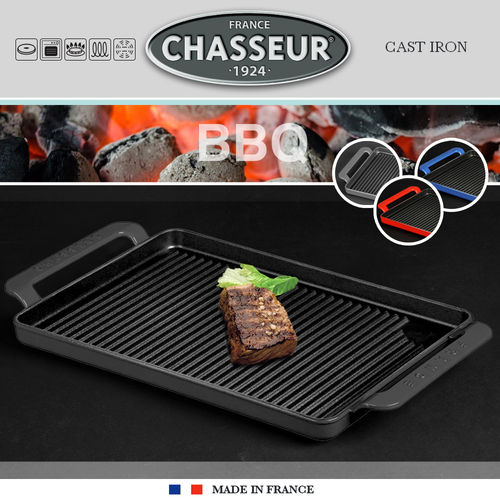 Chasseur - Rectangular Grill in 2 Sizes