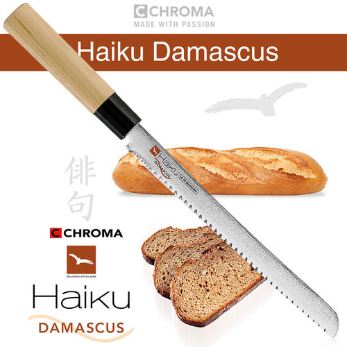 Haiku Damascus - HD-08 Bread Knife