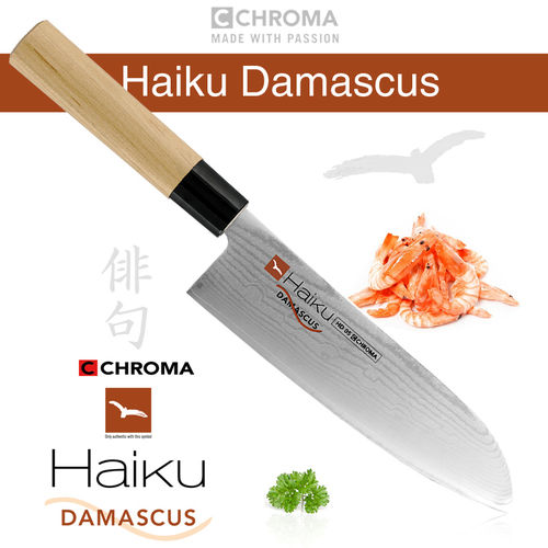 Haiku Damascus HD-05, Santoku Knife