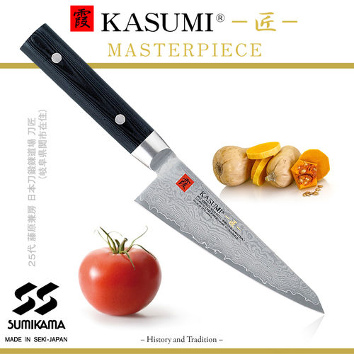 Kasumi Masterpiece - Chef's Knife