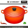 Le Creuset Round - French Oven - 24 cm
