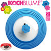 Kochblume - Smart Lid with Auto-Release Valve 31 cm