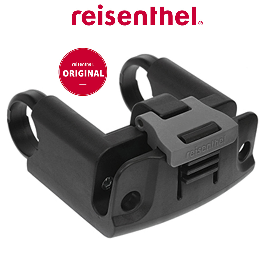 reisenthel - Holder for Bikebasket and BB Plus