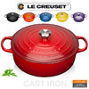 Le Creuset - Signature Wide French Oven 30 cm