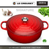 Le Creuset - Signature Wide French Oven 30 cm - Red