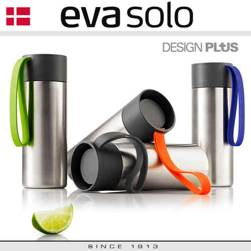 Eva Solo - To Go Cup 350 ML