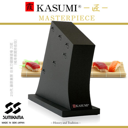 KASUMI Masterpiece - MP14 Knife block for 6 knives