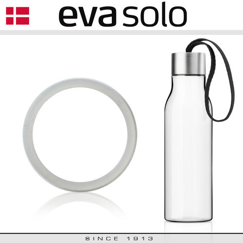 Eva Solo - Silicone ring Drinking Bottle 0,5 / 0,7 L