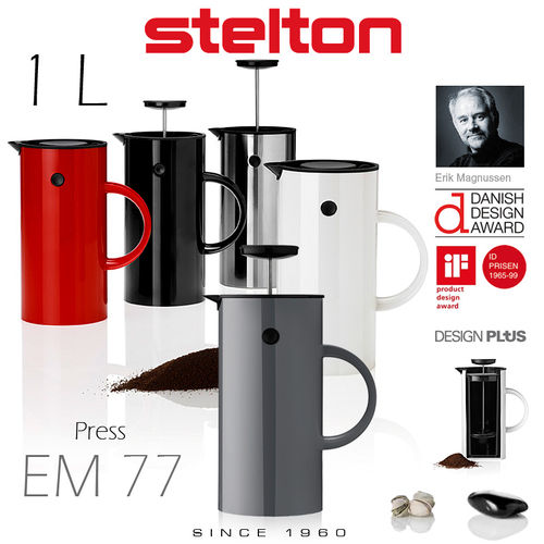 Stelton - EM77 Press coffee maker 1 L