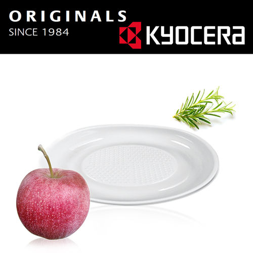 Kyocera - Fruit and Vegetable Slice Ø 16 cm