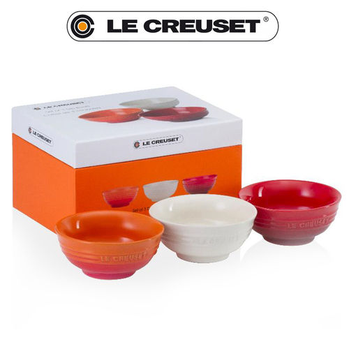 Le Creuset -  Set of 3 mini bowls