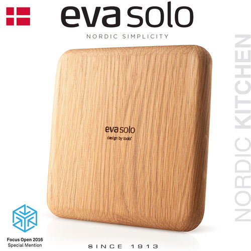 Eva Solo - Buttering board - NORDIC KITCHEN