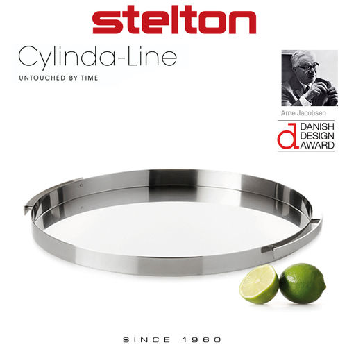 Stelton - Serving Tray 33.5 cm
