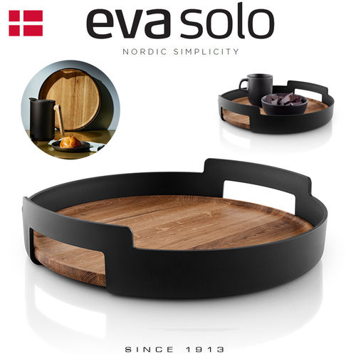 Eva Solo - Serving tray Ø 35 cm - NORDIC KITCHEN