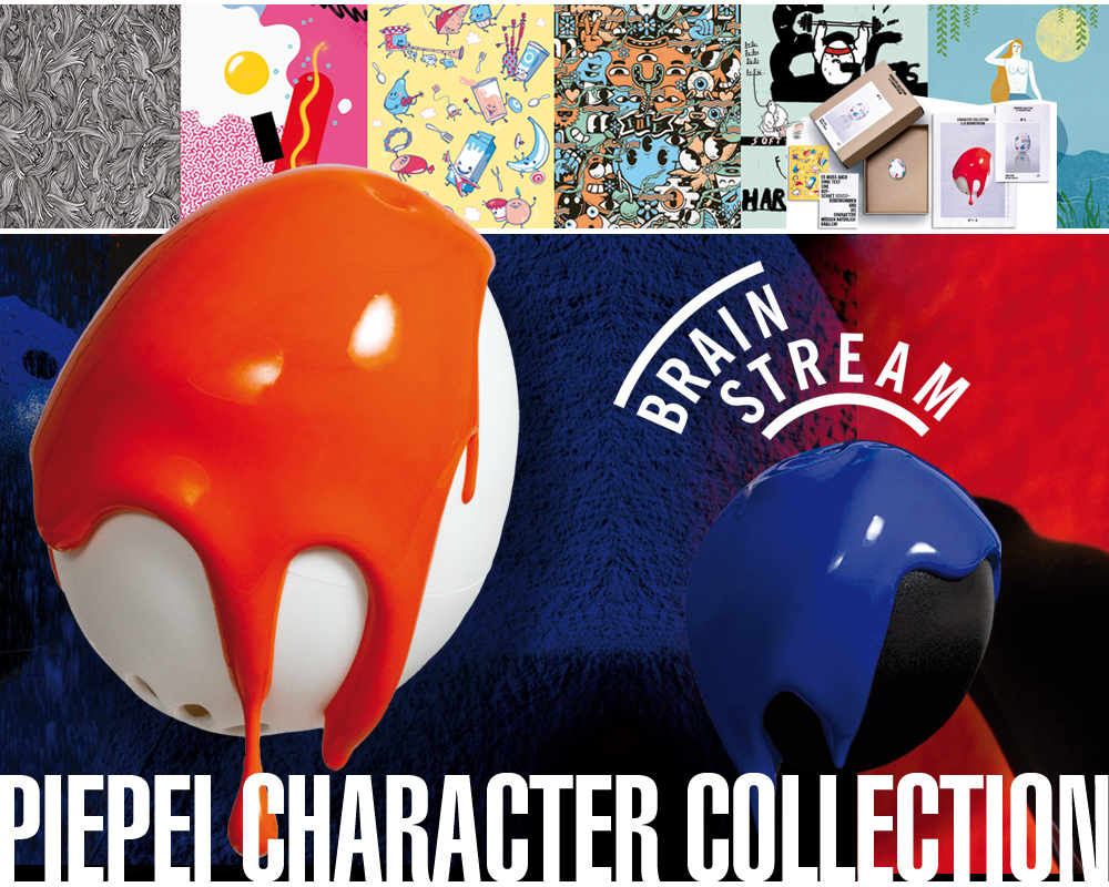 Brainstream - PiepEi Character Collection