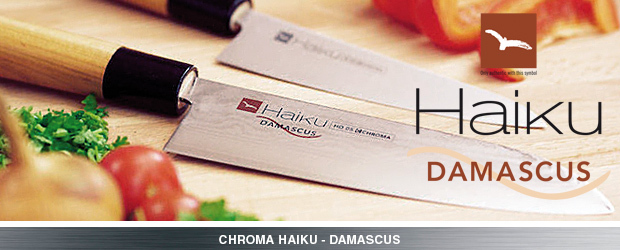 Chroma Haiku - Damascus Series